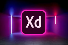 零基礎入門Adobe XD視頻教程
