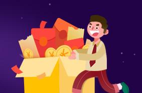 抢红包技术大揭秘:如何使用Redis轻松实现抢红包