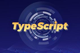 TypeScript教程